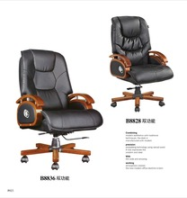 China Concept Furniture Chair Manufacturers And Suppliers On Alibaba