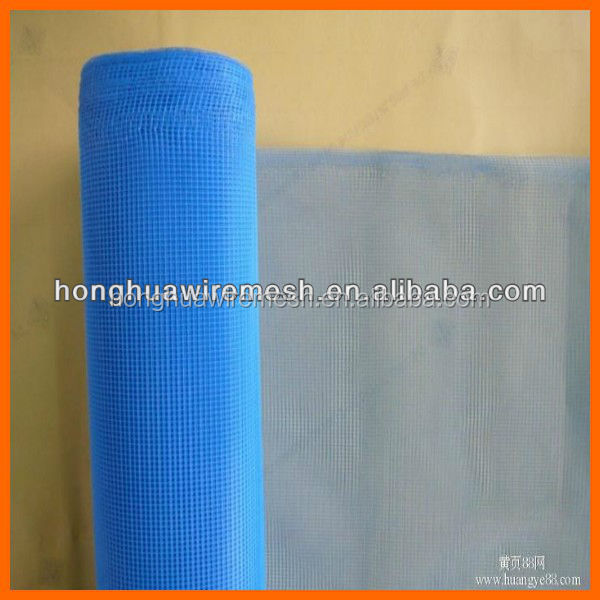 Hot Selling Insect Mosquito Door Net Netting Mesh Screen Cheap Window Screen & mosquito door net-Source quality mosquito door net from Global ... pezcame.com