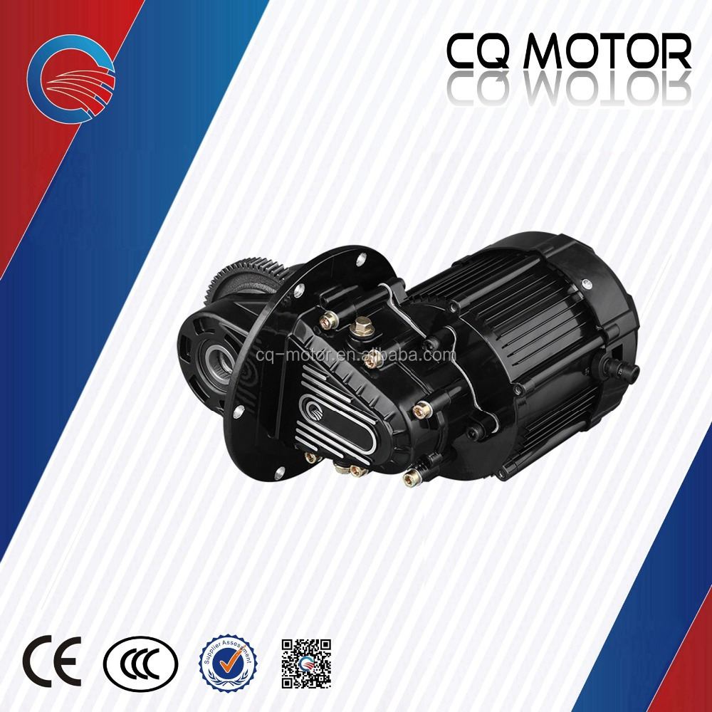 36v/48v/60v 350w/500w/650s dc <strong>motor</strong> for electric car/tricycle/rickshaw
