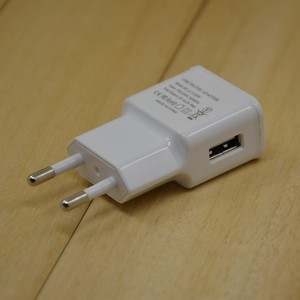 EU regulations multi port usb chargers various styles mobile charger making machine for electronics