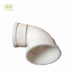 YIZHE hot sale best price pvc pipe fitting 90 degree elbow building material