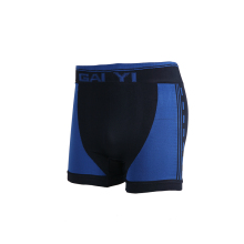 GAIYI Factory Price Of cheapest saxx men underwear 2017