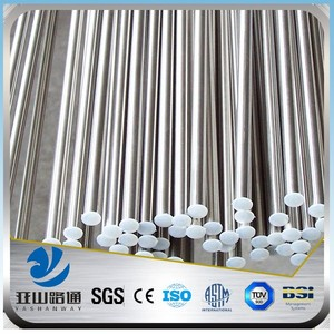 YSW 5052 25mm high tensile aluminium round steel bar prices
