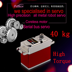 SCS40 metal case RC coreless servo 300 degree position feedback servo OEM ODM