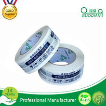 OEM free sample Gold Suppler Of Colorful Printed Logo Opp Printing Color Custom Logo Packing Tape