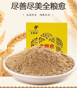 Slim Detox Beauty Skin Natural Healthiest Meal Replacement Powder Private Label OEM Slimming Food