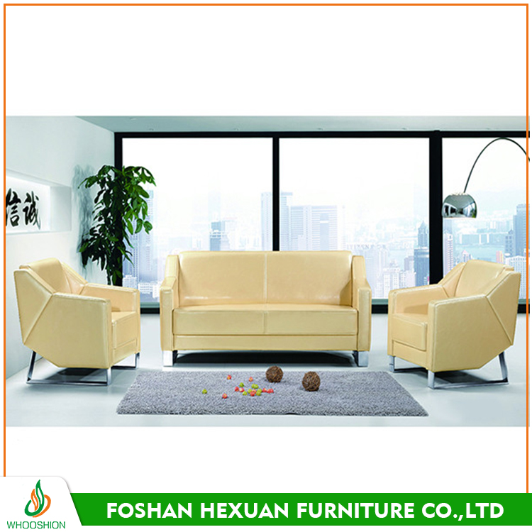 Commercial office room reception leather office sofa set