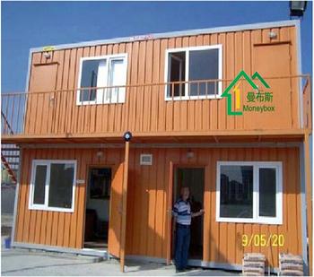 KioskBoothOfficeGuard HouseShopWarehouseWorkshopStorage Used