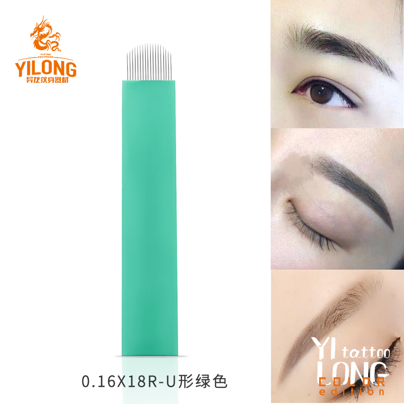 YILONG tattoo needle body paint hot sale great quality