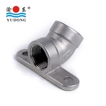 High strength 304 stainless steel base elbow