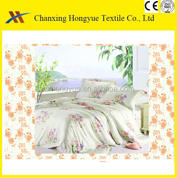 Beige Pongee printed fabric for making mattress cover,bath curtain/Polyester pongee print fabric