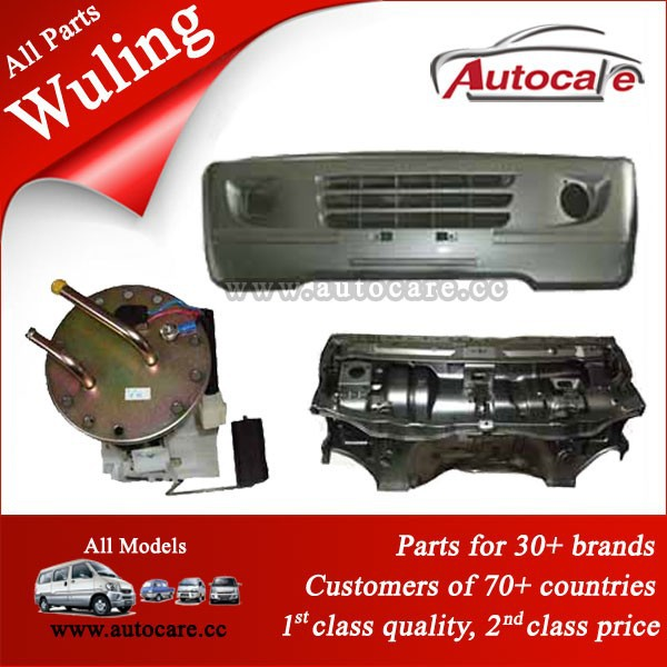 Excellent Electric bumpers for Excellent Electric Power Steering for Wuling Rongguang / for after-sale m / for after-sale market