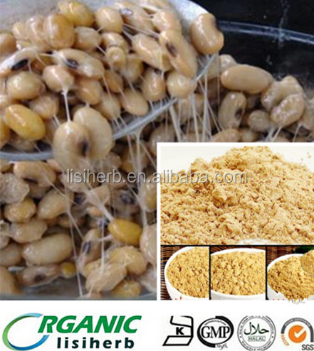 Hot Sale High quality natto extract powder 20000FU/g nattokinase from LISI HERB