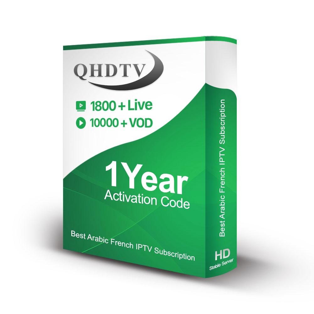 IPTV ArabicSubscription 1 Year QHDTV Account IPTV Europe Arabic French Belgium Netherlands 1800 Channels VOD 10000 Abonnement фото