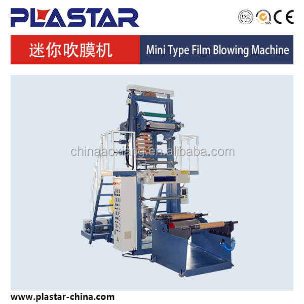 For plastic shopping bag HDPE/LDPE/LLDPE plastic film blowing machine
