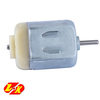 280 series dc motor for car central lock