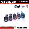 Car audio mp3 cd player adapter
