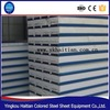 Best Selling Products EPS Sandwich Panel For House Plans And Prefabricated House With ISO Sandwich Panel Price