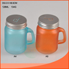 New 125ml colored glass spice jar with handle/glass storage jar with metal lid
