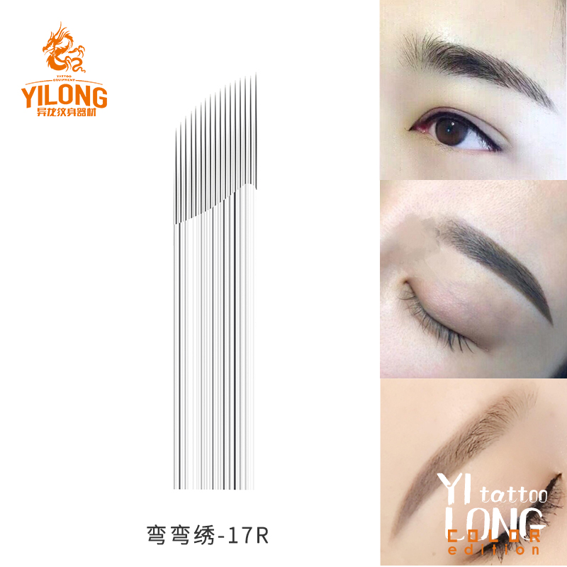 Yilong New Permant Makeup factory-17