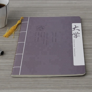 high quality custom design plain 300 page lined notebook buy 300