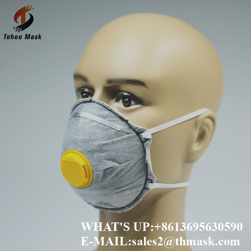 4ply custom anti pollution carbon filter face dust mask with value