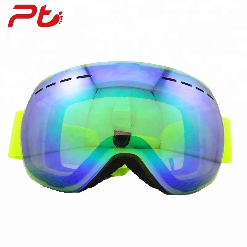 03280aca2b4 China That Goggle