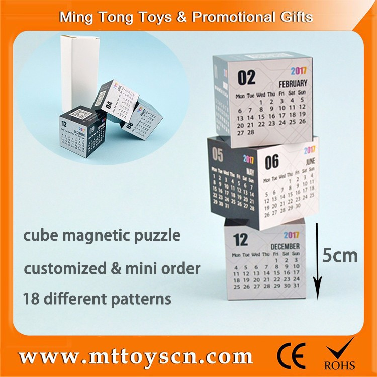 Customized design plastic 3d magnetic magical cube