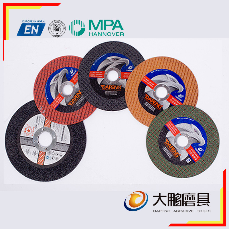 Customize Logo Double Nets 4 Inch Super Thin Cutting Wheel For Sale