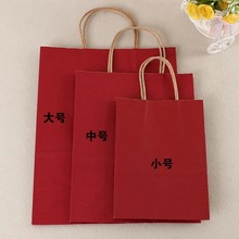 Brand new shopping extra large paper bags with high quality
