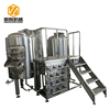 Two vessels powerful and economical 300l beer brewing equipment
