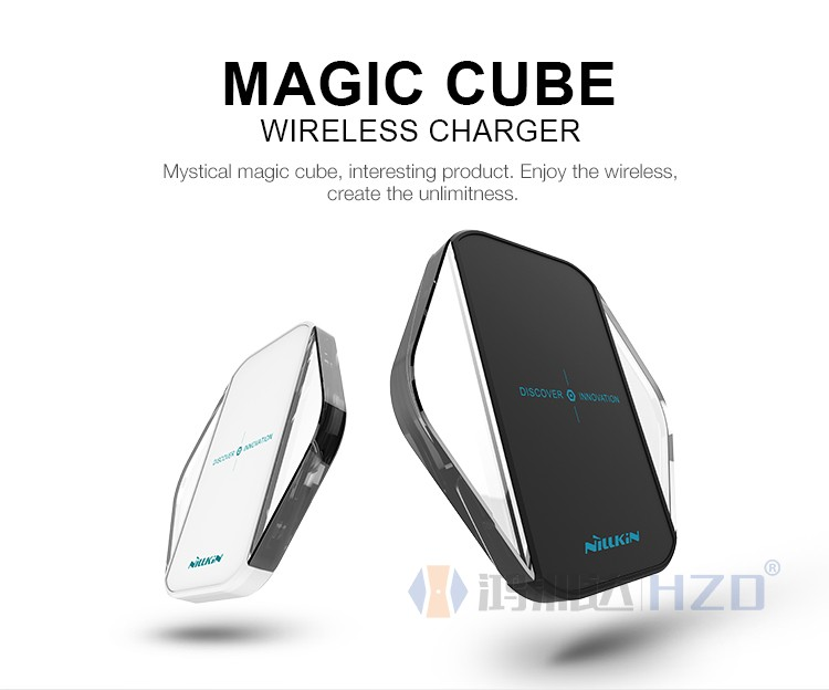 NILLKIN magic cube Qi Standard wireless charger for iphone 7 NK-098