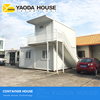 Yaoda top selling professional guide 20ft container prefab sandwich panel house