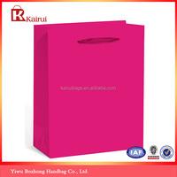 Trade Assurance Supplier OEM Logo Printed Fashion Colorful Paper Shopping Bag