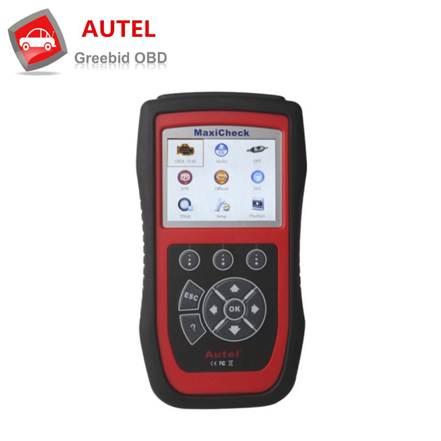 Autel MaxiCheck Pro эпб / ABS / SRS / SAS / TPMS функциональные специальное приложение диагностика обновление онлайн