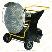 professional manufacturer 45KW industrial radiant diesel/kerosene heater