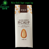 custom printing pine nuts white kraft paper bag /OEM fin seal with side gusset pouch for pine seed / Dried fruit oragan bags