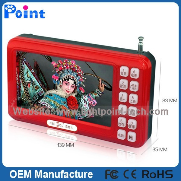 4.3inch high defintion dv mp4 mp5 player with TV-OUT