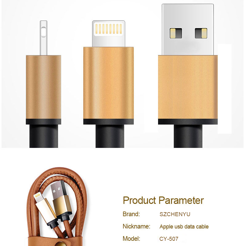 3.3-feet Leather Material Coffee Color 8 Pin USB Cable for iPhone 6/6s