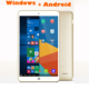 Wholesale Low Price Original ONDA V80 Plus Dual OS Tablet PC CE / FCC / ROHS / WEEE Certificated Intel Cherry Trail X5 1.84GHz