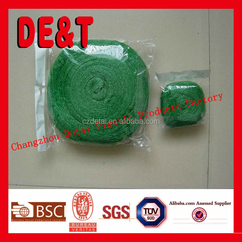 agriculture anti bird netting, protect pe bird netting, plastic anti bird netting /anti-bird nets /birds trap