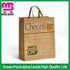 Paper material eco-friendly reusable & durable flat handle shoping kraft paper bags packing