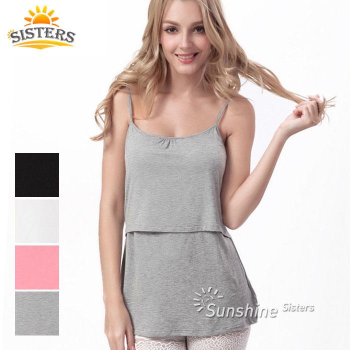 f0ad2db57141e Buy NOM Womens Maternity Snap Nursing Tank Dress in Cheap Price on  Alibaba.com