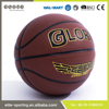 2016 Hot sale low price deluxe rubber basketball balls , PVC basketball , customize your own basketball