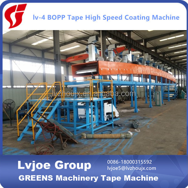 coating water based glue on OPP film machine for tape making
