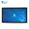 Embedded multi touch screen industrial computer pc 12 inch widescreen 10mm bezel laptop