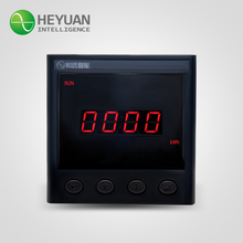 RS485, multi-function single phase digital electric meter