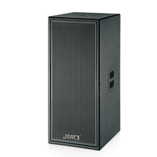 Jmei Audio Line Array Berbagai Bass Profesional <span class=keywords><strong>Speaker</strong></span> <span class=keywords><strong>Aktif</strong></span>