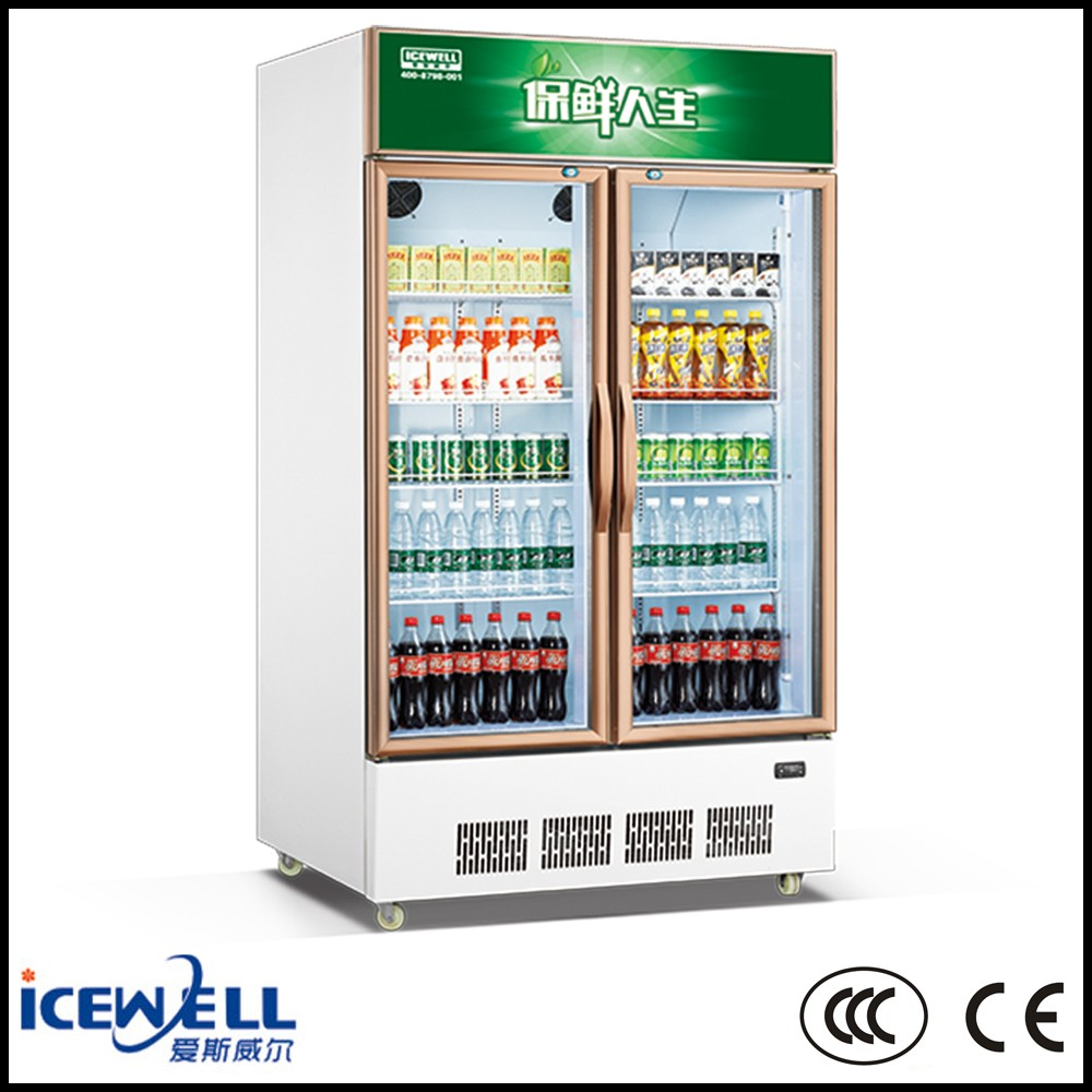 Commercial beer standing fridge for sale