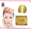 /product-detail/collagen-calming-repairing-gel-facial-mask-skin-care-facial-mask-china-manufacturer-60177967856.html
